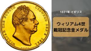 ウナとライオン_1