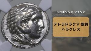 ルナコイン評判_ドラグマ