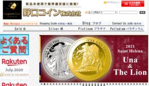 アンティークコインドイツ_野口コイン