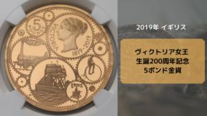 アンティークコイン_希少性